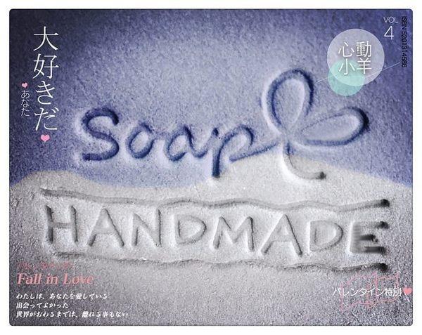 心動小羊^^超美蝴蝶結手工皂DIY材料 工具 手工皂皂章 皂印