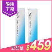 FANCL芳珂 水盈乳液 I水潤/ II滋潤 (30ml) 多款可選【小三美日】$499