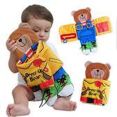 布書 嬰兒玩具小熊穿衣故事書-JoyBaby