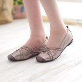 真皮懶人鞋 平底娃娃鞋 台灣製《SV6556》HappyLife