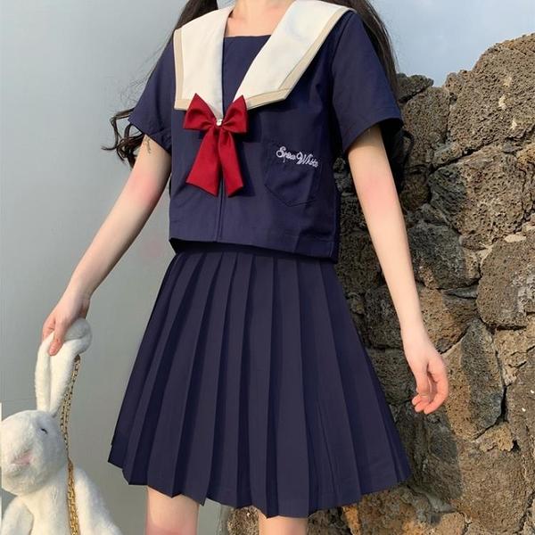 日系可愛jk制服正版套裝裙學院風原創海軍水手服兩件套女夏百褶裙 【中秋節】