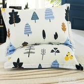 藝皇純棉枕套 一對裝48*74cm全棉斜紋枕芯套 單人學生枕頭套『小淇嚴選』