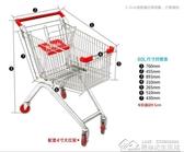 超市購物車家用手商場歐式兒童小雙層理貨車 【快速出貨】YYJ