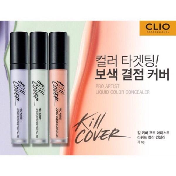 ~今年最新最自然 人手必備~韓國 CLIO Kill COVER 超水感完美遮瑕 遮瑕膏/遮瑕液 修飾色單支