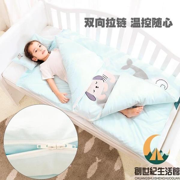 嬰兒睡袋幼兒童薄款防踢被【創世紀生活館】