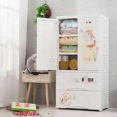 兒童衣柜掛衣雙開門收納柜抽屜式塑料儲物柜嬰兒整理柜寶寶小衣櫥