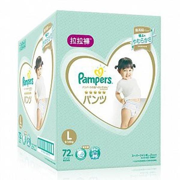 【南紡購物中心】Pampers幫寶適 一級幫拉拉褲 紙尿褲 量販箱L 72片