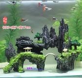 造景石 魚缸造景裝飾假山石頭草布景仿真水草造景套餐水族箱大小擺件