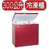 KOLIN歌林【KR-130F02】300L臥式冷凍冰櫃