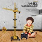大號遙控塔吊起重機吊車電動吊機男孩遙控工程車3-6兒童玩具模型