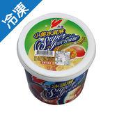 小美冰淇淋特級芒果1L(520G)       粒【愛買冷凍】