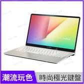 華碩 ASUS S530FN-0182F8265U 金【升16G/i5 8265U/15.6吋/MX150/SSD/IPS/intel/筆電/Win10/Buy3c奇展】Vivobook S530F