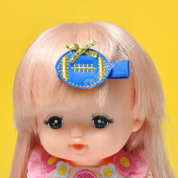 果漾妮妮  橄欖球造型貼布 全包式/寶寶髮夾/兒童髮飾/瀏海夾/邊夾.防滑墊/止滑【H7749】