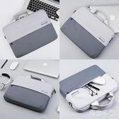 筆電包 筆記本手提14電腦包15男女15.6寸適用蘋果惠普華為13.3單肩包 DJ8720『毛菇小象』