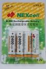 全館免運費【電池天地】NEXCELL耐能鎳氫環保AA/3號充電電池2400mah(四入裝)-適用玩具.3C產品