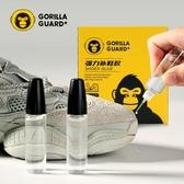 球鞋專業修補粘鞋膠水萬能強力樹脂軟膠AJ運動鞋專用開膠防水補鞋 水晶鞋坊