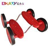 【雙十二】秒殺平衡踩踏車幼兒園感統訓練器材無扶手四輪腳踏車兒童玩具教具滑板5色 igo gogo購