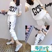 夏季新款休閒運動套裝女韓版寬鬆洋氣時尚兩件套潮 【海闊天空】