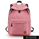 書包 書包女韓版高中風大學生初中生中學生女生電腦背包旅行雙肩包