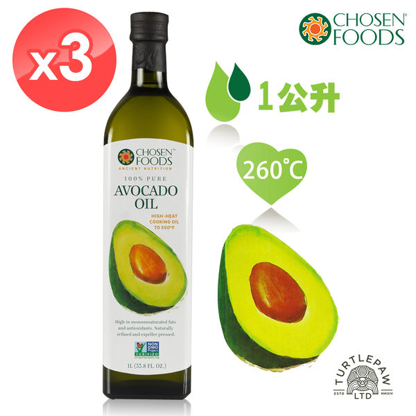 【Chosen Foods】美國原裝進口頂級酪梨油3瓶組 (1公升*3瓶)