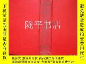 二手書博民逛書店THE罕見JOURNAL OF PHYSIOLOGY VOL.8