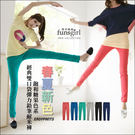 顯瘦褲-獨家打版雙層U車線立體感修飾腿型...