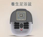 【可宅配貨到付款】免運 泡腳機110V 足浴盆恆溫按摩泡腳桶DT-888家用電加熱洗腳盆