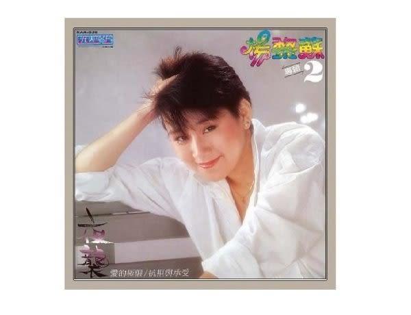 楊黎蘇  夜襲 CD  (購潮8)