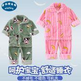秋冬季兒童睡衣法蘭絨套裝男童女童裝寶寶珊瑚絨小孩子卡通家居服