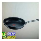 [COSCO代購] W111187 Tefal 法國特福鈦樂系列 不沾平底鍋 30 公分含蓋