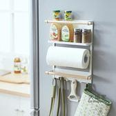 冰箱收納架 日式冰箱掛架側壁掛架免打孔廚房收納架調味料廚房置物架廚房用品T 2色