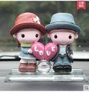 小鄧子汽車香水座式可愛創意卡通車飾高檔水晶個性車載娃娃車內飾品擺件(下標請備註顏色)
