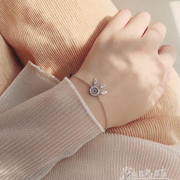 捕夢網手鍊女韓版簡約個性百搭純銀手鍊冷淡風氣質手飾品閨蜜禮物 奇思妙想屋