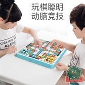 桌遊兒童飛行棋五子棋游戲象棋類蛇棋斗獸棋益智玩具【福喜行】