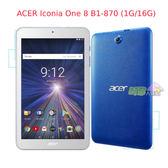 ACER Iconia One 8 B1-870 8吋 ◤刷卡,送8吋保護套+保護貼◢ HD 四核心 平板 (1G/16G)