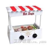 烤腸機家用迷妳小型台灣全自動 熱狗烤香腸鐵板燒烤肉多功能機220VYYJ  艾莎嚴選