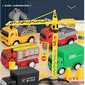 寶寶工程玩具車兒童男孩子慣性回力消防小汽車挖掘機套裝【齊心88】