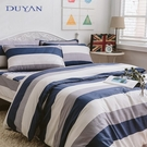 《DUYAN竹漾》100%精梳純棉單人薄被套(不含床包枕套)-都會之約