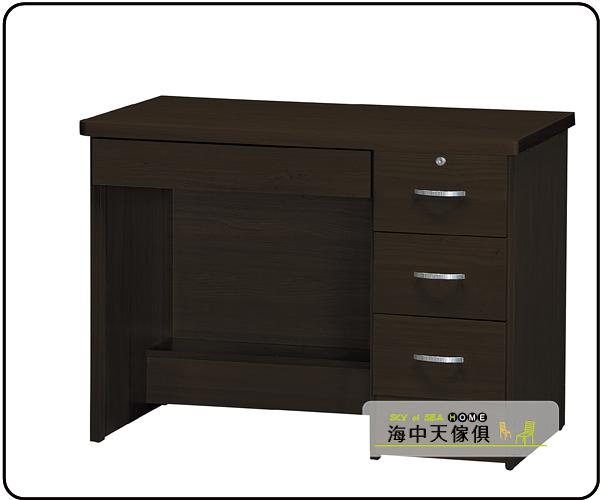 {{ 海中天休閒傢俱廣場 }} G-9 摩登時尚 書桌系列 225-4 胡桃3.5尺書桌(351)