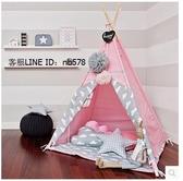 兒童室內帳篷粉色公主城堡風遊戲屋印第安讀書角女孩小帳篷玩具房(粉色帳篷4角)