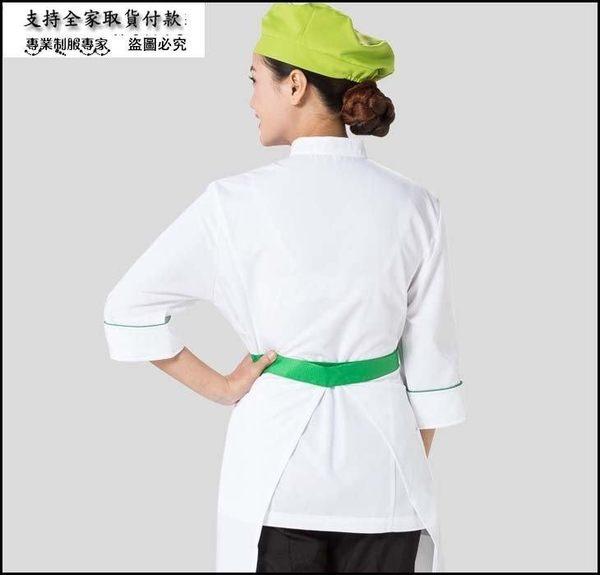 小熊居家WhiteGown新款酒店飯店餐廳廚師服 男女款七分袖廚師服特價