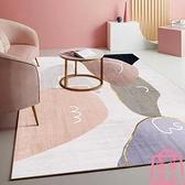 100*160cm 地毯臥室床邊大面積全鋪房間北歐茶幾地墊【匯美優品】