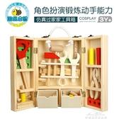 兒童修理工具箱益智玩具仿真拆裝木工盒螺絲螺母木制男孩子過家家 新年禮物