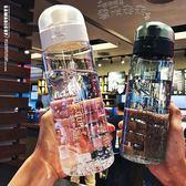 戶外水杯水杯隨手杯塑料戶外健身水壺女學生情侶夏季防漏杯子便攜 【品質保證】