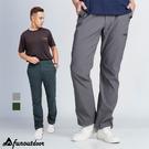 防曬長褲 男款雙鈕扣造型多拉鍊口袋防潑水抽繩束腳機能長褲 (HPM016)【戶外趣】
