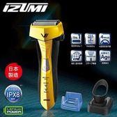 【日本 IZUMI Z-Drive】FR-V758UJ 頂級高防水四刀頭電鬍刀