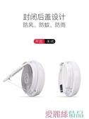秒殺排氣扇6寸衛生間玻璃窗式圓形換氣扇家用靜音抽風機排風扇LX 交換禮物