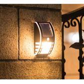 太陽能燈室外燈戶外路燈庭院燈感應燈花園別墅家用不銹剛迷你壁燈2款igo gogo購