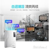 除濕機家用臥室迷你除濕器靜音地下室抽濕機吸濕去濕干燥機中秋節促銷 220v igo