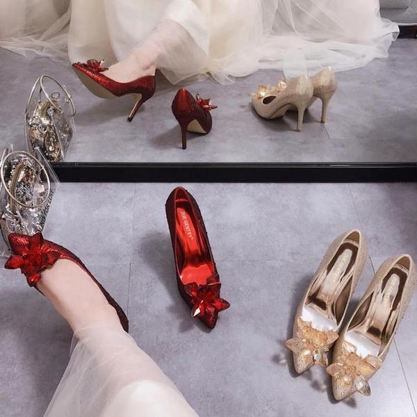 高跟鞋 灰姑娘水晶鞋好康新品尖頭高跟鞋細跟水鑽婚紗鞋紅色新娘鞋婚鞋女